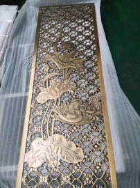 新特铜板隔断造型设计装饰家居  铜艺雕花镂空隔断