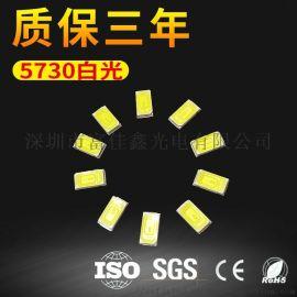 5730贴片LED冷 白