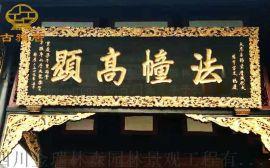 云南实木匾牌厂家,中医馆招牌,公园指示牌