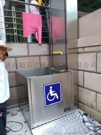 残疾人  升降机 厂家直销 斜挂式升降机