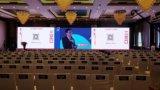 武汉群飞达文化传媒有限公司——您身边的武汉会议网及武汉活动