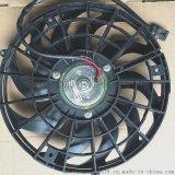 挖機工程車冷藏車空調電子扇/裝載機水箱加裝改裝散熱風扇/水箱冷凝通用電子風扇