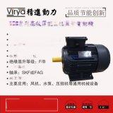YE2 80M1-4-0.55KW節能電機品牌廠家