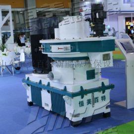 广西桂林木屑颗粒机 锯末颗粒机厂家 生物质颗粒机