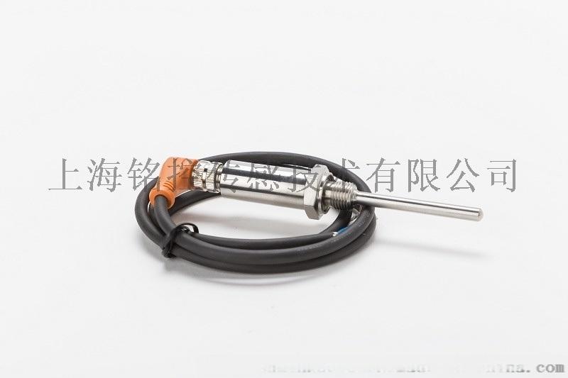 上海銘控 MD-STA溫度感測器