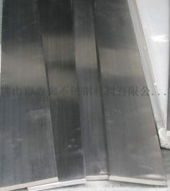 不锈钢扁钢、不锈钢冷拔扁钢、304扁钢