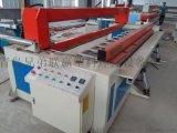 畅销经济节能塑料板材折弯机,稳定产品