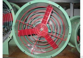 防爆轴流风机CBF-300