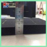 橡塑保温材料品牌  中央空调专用保温材料