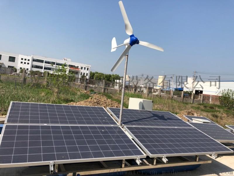 太阳能生态系统 选型