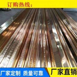 304镜面黑钛不锈钢管 316不锈钢真空电镀
