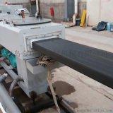 PE海洋网箱鱼排踏板生产线