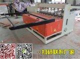 隧道32型打孔机小导管打孔机找哪家 安庆市桐城市隧道32型打孔机小导管打孔机