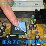 导热矽胶垫、CPU软矽胶垫 导热硅胶垫 散热硅胶垫