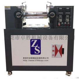 小型橡塑混炼机,小型炼胶机