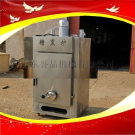 商用不锈钢糖熏炉环保型烧鸡糖熏炉多少钱上色熏烤机