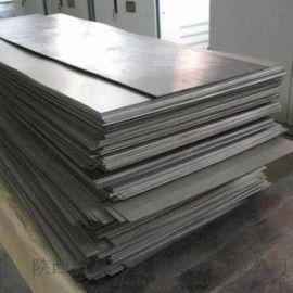 新易邦Gr9钛板 TA18钛合金板 陕西钛合金板
