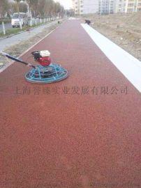 誉臻彩色透水地坪,为您铺装七彩道路