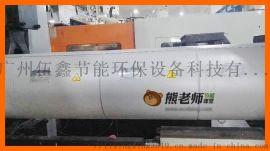 广州注塑机纳米远红外节能加热圈定制生产