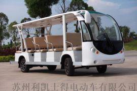 新款C14电动游览车报价
