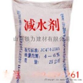 供应高效萘系减水剂混凝土减水剂水泥减水剂