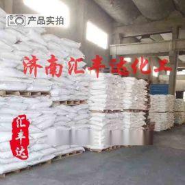 硫脲 国标99%硫代尿素厂家直销