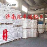 硫脲 國標99%硫代尿素廠家直銷