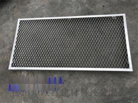 室内拉伸网板吊顶 密拼式拉网板定制厂家