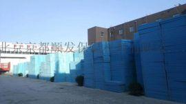 北京挤塑板厂家 co2挤塑板 挤塑保温板