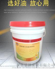 佳瑞特1#工业黄油高温耐摩擦轴承润滑脂厂家直销
