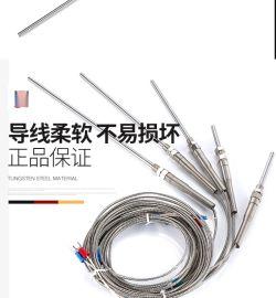 探针式温度传感器 测温线 感应器 感温线