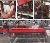 金属托盘自动焊接机批发商 湛江市遂溪县金属托盘自动焊接机