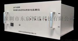 DFT-6308智能蓄电池逆变远程放电监测仪