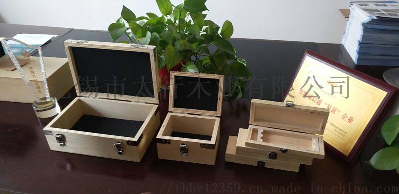 無錫廠家定制禮品木盒  紅酒木盒包裝
