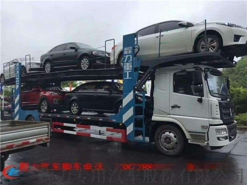 紅巖轎運車多少錢一臺,紅巖轎運車多少錢一臺報價