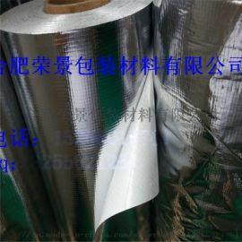大型机械包装防潮膜设备真空膜机器出口包装铝塑编织膜卷材