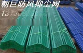 成都防风抑尘网、成都金属板防尘网
