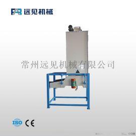 远见冷却分级一体机 禽饲料冷却筛 简易型冷却振动筛