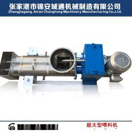 超大型喂料机T110系列,产能2到10吨喂料机
