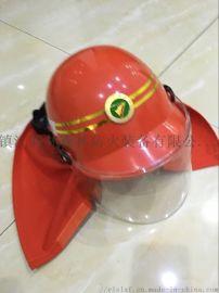 镇江润林阻燃服 消防头盔 森林防火头盔 防护头盔