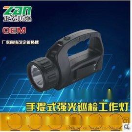 厂家直销IW5500/BH手提式强光应急巡检灯 LED充电工作灯