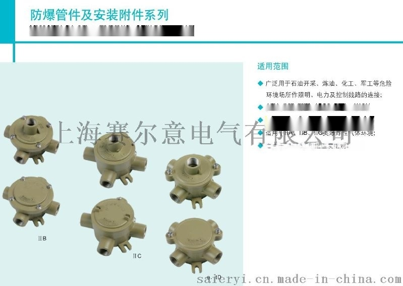 BHD51-G3/4 防爆接線盒BHD51-M20