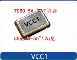 替代VECTRON VCC1A3R10M軍工晶振