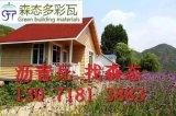 江苏沥青瓦玻纤瓦厂家直销13071813883