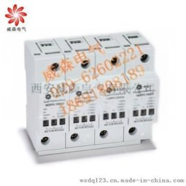 KBT-D380/4/100防雷器王文娟18691808189