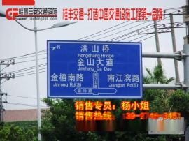 高速公路上的道路指示牌 标示牌应该怎么看?
