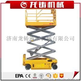 厂家直销8米高空作业平台剪叉式升降车移动式升降机无障碍升降机