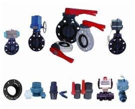 南亚PVC管  东莞南亚PVC管材供应商  专业销售各类PVC  CPVC  PP  PPR  ABS   国标 英标  美标  日标管道系统