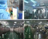 乳品飲料加工設備 乳品飲料設備加工廠(鄭州/科信)乳飲料生產線