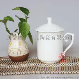 陶瓷茶杯厂 中秋礼品定制陶瓷茶杯